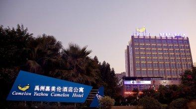 Yu Zhou Camelon Hotel