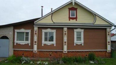 Guest House Morozovykh
