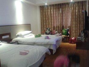 Lushan Wenxin 99 Business Hotel