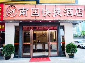 Nanguo Chain Hotel Shenzhen Express Hotel