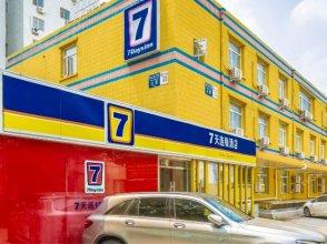 7Days Inn Beijing Xizhimen Gallery