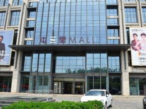 Beijing Huijiazhuba Sanlitun Yongli International Apartment