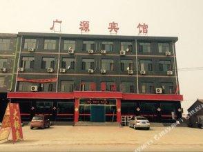 Guangyuan Express Inn