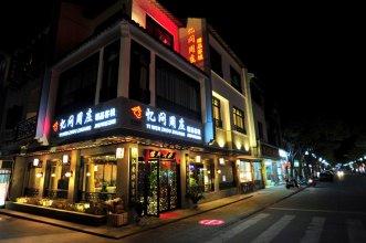 Yiwen Zhouzhuang Boutique Hotel