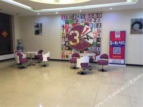 π Hotel (Xi'an Huizhan Zhongxin Metro Station)