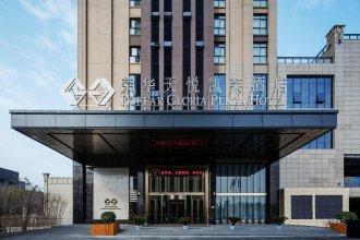 Roffar Tian Yue Gloria Plaza Hotel Xi'an