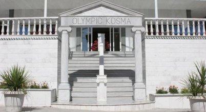 Bomo Olympic Kosmas & Bomo Villas Kosmas