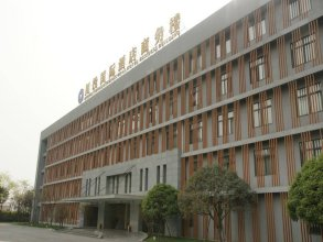 Sichuan Tennis International Hotel Main Building