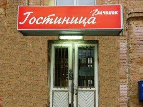 Отель Галчонок