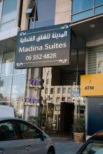 Madina Suites