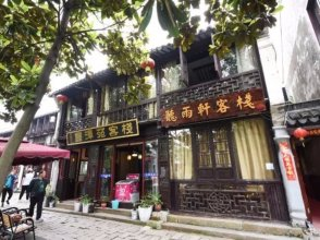 Zhouzhuang Tingyuxuan Inn