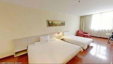 Hanting Hotel Shanghai New Jinqiao