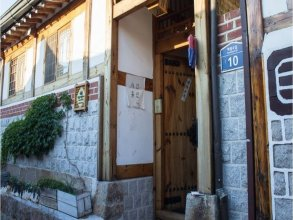Sitong Hanok Guesthouse
