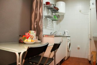 Studio in Madrid, with Wifi - 72 Km From the Slopes