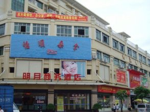 Mingyue Business Hotel