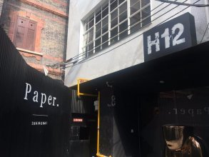 Paper feat.H12