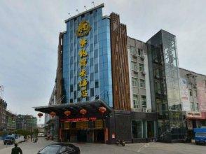 Zilongwan Hotel