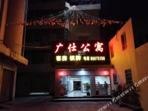 Guangshi Apartment