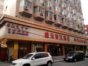 Shengyuan Xiangjiang Hotel - Beijing