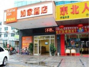 Home Inn Shenzhen Bao'an Airport T3 Terminal