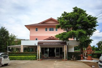 Khunyuw Hotel