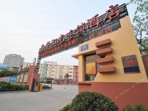 Sunshine Youth Hotel Fanghu - Xiamen
