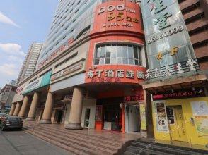 Pod Inn (Xi'an Anyuanmen Metro Station Daming Palace)