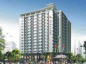 Xian Century Landscape Hotel