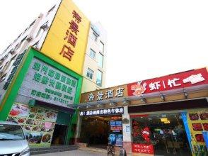 Starway Hotel Dijing Zhuhai