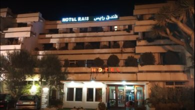 Hotel Rais