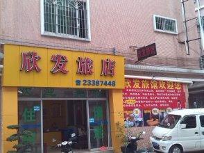 Xin Fa Hotel