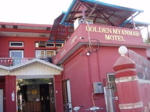 Golden Myanmar Guest House