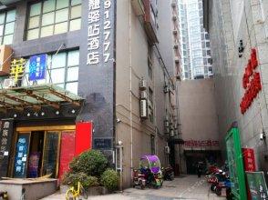 Rest Inn (Xi'an Taibai South Road Metro Station)