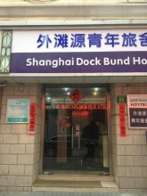 Dock Bund Hostel