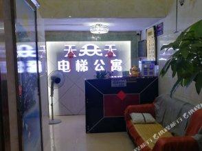 Guangzhou tiantian elevator apartment