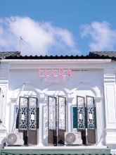 Isara Boutique Hotel and Cafe