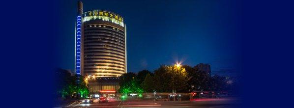 Zhonggu International Hotel Taicang