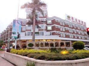 Vienna Hotel (Foshan Nanhai Movie and TV City)