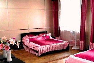 U Arbatskih Vorot Apartments
