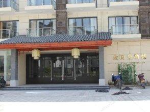 Menfut International Resort Hotel
