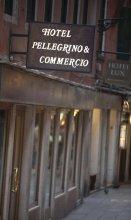 Albergo Commercio e Pellegrino