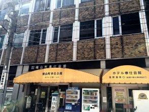 Hotel Hoshi Kai Kan