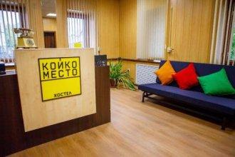 Hostel Koyko Mesto