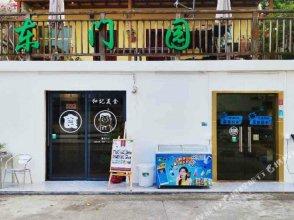 Dongmenyuan Inn