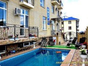 Guest House Amur