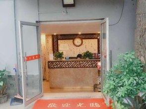 Beijing Dong Chen Jinlong Hotel