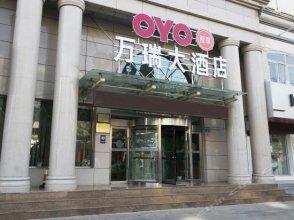 Zhongwei Wanrui Hotel