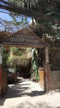 Anmol Guest House