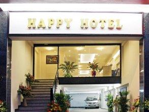 Happy Hotel - Kim Ma