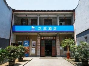 Hanting Express Hangzhou West lake Renhe Road